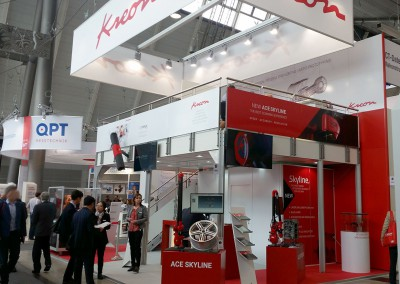 Kreon booth at Control Messe 2016